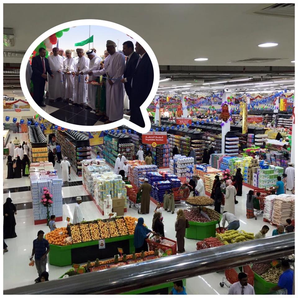 افتتاح فرع عبري ، سلطنة عمان