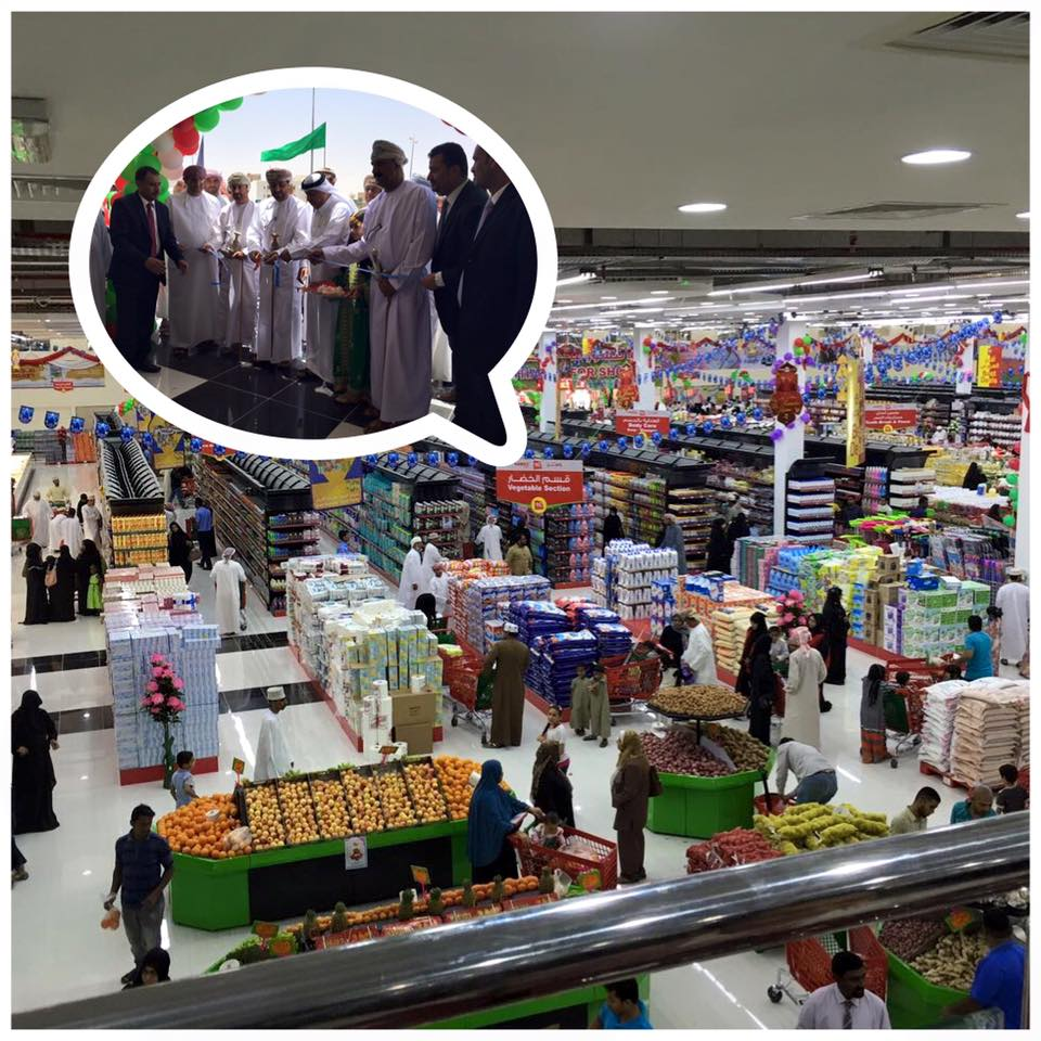 Oman,Ibri opening