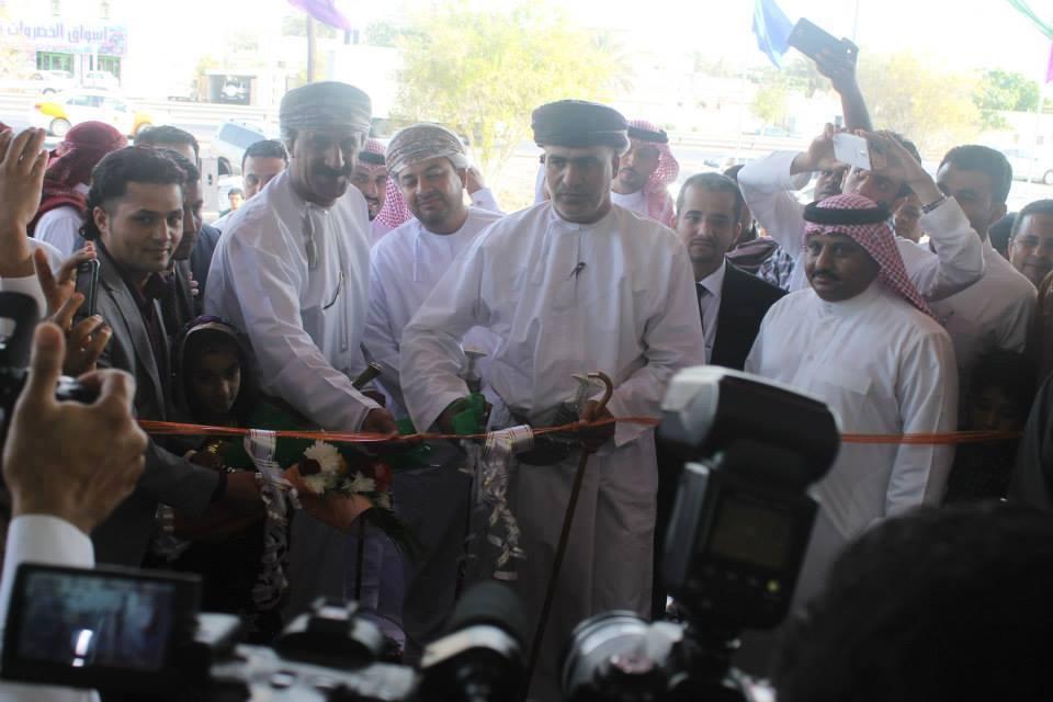 افتتاح رامز الملدة ، عمان