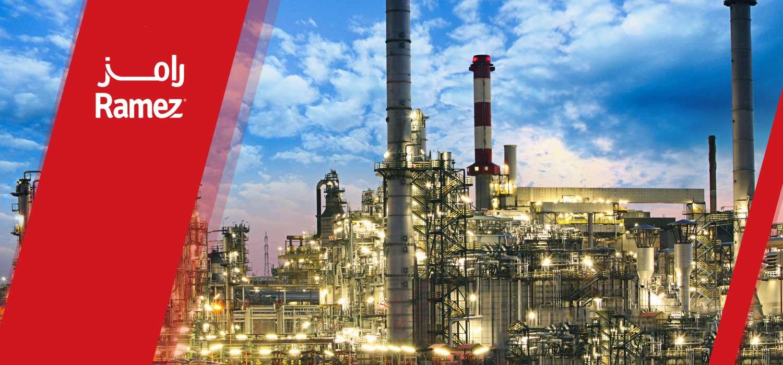 Ramez Industry