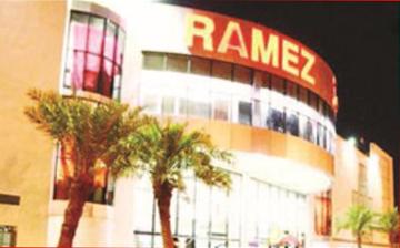 مجموعة رامز تخصص 5ر4 مليون دينار لمشاريعها الصناعية في البحرين